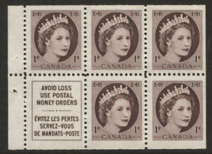 Canada 1954 - 62 SG 463a Booklet Pane of 5 1c + 1 label MNH   #S100
