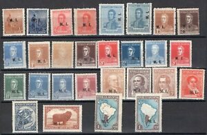 """ARGENTINA 1913/38 TWENTY EIGHT OFFICIAL STAMPS MNH/MH MINISTERIALES """"M.I"""""""