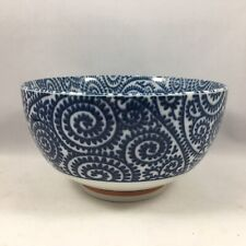 "Japanese Rice Soup Serving Bowl 5""D Porcelain Blue Karakusa Swirl Made in Japan"