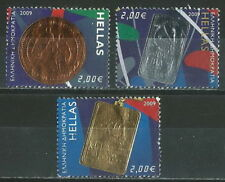 GREECE 2009 ''INTERNATIONAL DISTINCTIONS FOR GREEK BASKETBALL '' SET USED