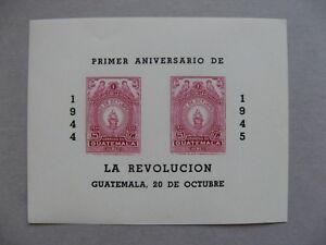 GUATEMALA, S/S MNH 1945, 1st ann. of the revolution