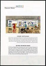 ISRAEL 1998 KING SOLOMON & ZIPPORA IMPERF SOUVENIR SHEETS IN FOLDER AS ISSUED