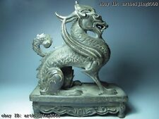 Chinese Royal Old Pure Copper Bronze FengShui Evil Foo Dog Fly Lion Kylin Statue