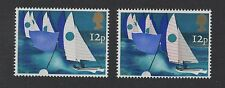 1975 Sailing. SG983. 12p with pink sails omitted error. Fine unmounted mint.