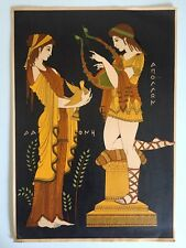 RARE VTG MID CENTURY GREEK MYTHOLOGY APOLLO & DAPHNE ORIG LITHO FINE ART PRINT