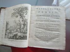 THE REVOLUTIONS OF PERSIA 1754 QUARTO GRAVURES PERSE  VOL II CONSTANTINOPLE