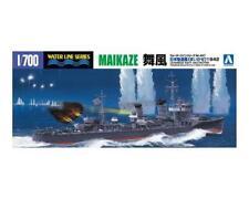 Aoshima 1/700 IJN Destroyer Maikaze 03407