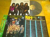 KISS- LICK IT UP LP ORIGINAL 1983 JAPAN VINYL RECORD POLYSTAR 28S-181 w/OBI