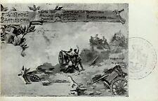 [RM12] CARTOLINA REGGIMENTALE 4° REGGIMENTO ARTIGLIERIA GAETA 1860