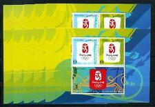 10 x Qatar Block 60 Olympiade Peking 2008 **