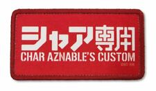 Mobile Suit Gundam Char Aznable` Cospa Character Patch Wappen Badge Collection