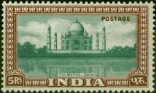 India 1949 5R Blue-Green & Red-Brown SG322 Fine Lightly Mtd Mint