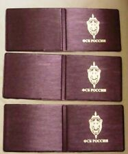 3 Russian FSB ФСБ Federal State Security sword shield ID identical covers