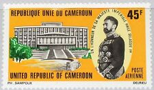 CAMEROUN KAMERUN 1973 721 C197 Emperor Kaiser Haile Selassie Ethiopia Hall MNH