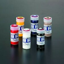 Pigment for Hitohada Gel (Blue, Red, Yellow, Black, White)