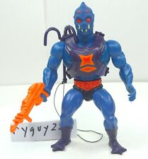 MOTU, Webstor, Masters of the Universe, vintage, figure, gun, He-Man, gun