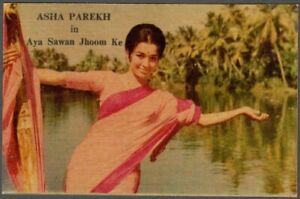 AOP India Bollywood Promotional Calendar 1969-70 AYA SAWAN JHOOM KE Asha Parekh