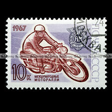★ FIM 1967 ★ CCCP URSS Timbre Poste Moto / Motorcycle Stamp #113