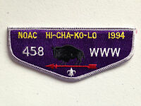 HI CHA KO LO OA LODGE 458 SCOUT SERVICE PATCH FLAP 1994 NOAC DELEGATE PURPLE