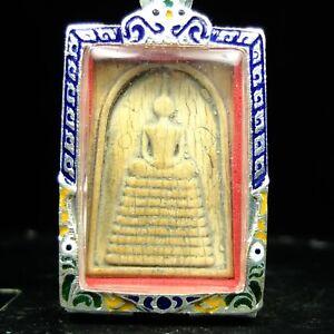 Pra Somdej Luang Phor Thong Thao, Wat Kao Or Puttalung Thai Buddha carving 2