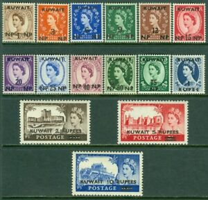 EDW1949SELL : KUWAIT 1955-58 Scott #117-19, 128, 129-39 VF, Mint NH. Catalog $63