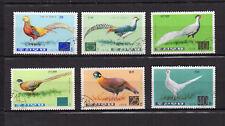 faisan  Corée du N 1976 Y&T N°1363A à 1363F 6 timbres oblitérés /T4095