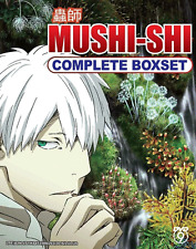 ANIME DVD MUSHI-SHI Complete Box Set Sea 1~3 Vol.1-46 End Region All +FREE ANIME