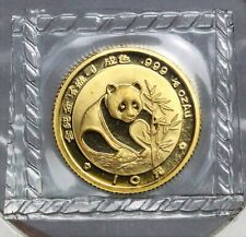 1988 CHINA G10Y 1/10 OZ GOLD PANDA PROOF SEALED FACTORY PLASTIC BEAUTIFUL COIN!