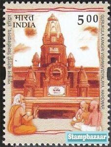 INDIA 2002 Gurukula Kangri Vishwa Vidyala Hardwar Education  stamp 1v MNH