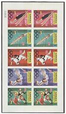 YEMEN Kingdom Olympic Games 1972 Munich Imperforated sheet of 10 MNH
