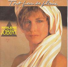 """7"""" 45 TOURS FRANCE MARLENE JOBERT """"Tout Pour Se Plaire / Trains Fantômes"""" 1986"""