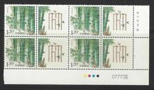 CHINA 2014 #32 Imprint Blk 4 BR  Bamboo Special Individualized Stamp