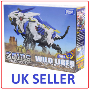 **UK Seller** Zoids WILD LIGER (ZW01) - Official Takara Tomy - Toy Figure BOXED