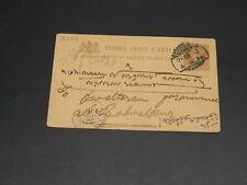 India 1902 postal card faulty *17289
