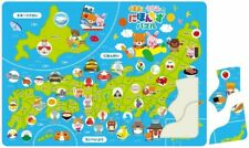 Artec Kids Japan Map Puzzle 30 pcs Hiragana Specialties Illustration 3281