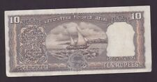 India 10 Ten Rupees Paper Banknote  I-231