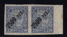 RUSSIA YEAR 1922 SCOTT# 201 MNH PAIR RARE BLUE COLOR VARIETY OVERPRINT SHIFTED