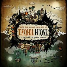 """Troin """"On The Other Side Of The Earth"""" CD [Folk Metal from Russia, Korpiklaani]"""