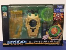 B-124 Long Bey Launcher L Set TAKARA TOMY Beyblade Burst B124 Beylauncher Japan