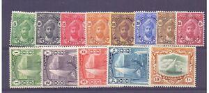 ZANZIBAR 1936 SET ( 13 ) SG310-22 LMM CAT £120