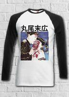 Suehiro Maruo Eyeball Lick Men Women Long Short Sleeve Baseball T Shirt 2336