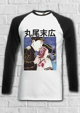 Suehiro Maruo Eyeball Lick Men Women Long Short Sleeve Baseball T Shirt 2336