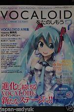 Hatsune Miku Kagamine Rin Len Let's enjoy VOCALOID 7 Japan Book CD 2011