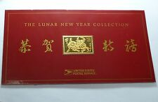 LUNAR ZODIAC OX  .999 Silver Bar SEALED, Made in US, Great Gift