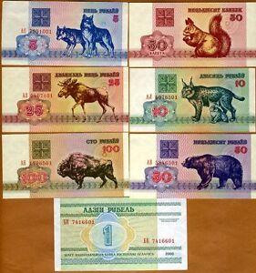 SET Belarus,50;5;10;25;50;100;1 1992-2000, P-1;4;5;6;7;8;21 EX-USSR, UNC