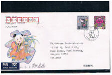 CHINA 1996 Year of the Rat (Zodiac) FDC to Thailand