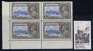 "British Honduras, SG 143a, MNH block ""Extra Flagstaff"" variety"