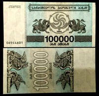Georgia 100,000 Laris 1994 Banknote World Paper Money UNC Currency Bill Note