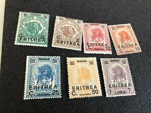 ERITREA STAMP SCOTT 81-87 MHOG SCV 76.50 C1018