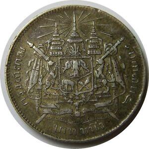 elf Thailand Kingdom of Siam 1 Baht No Date (1876 - 1907) Silver